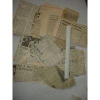 Самодельные выкройки на газетах Правда Вечерний Минск 1970-80гг СССР