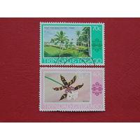 Тринидад и Тобаго. Флора.