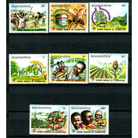 Руанда - 1982г. - Всемирный день продовольствия - полная серия, MNH, 2 марки с жёлтыми пятнами [Mi 1159-1166] - 8 марок