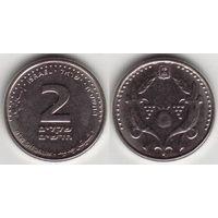 Израиль 2 шекеля
