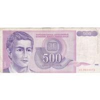 500 динаров 1992 год