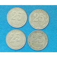 Украина 25 копеек 1992 год