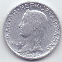 Венгрия, 5 филлеров 1963 года.