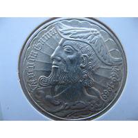 Португалия 50 эскудо 1969 г. 500 лет со дня рождения Васко да Гама. (юбилейная) серебро