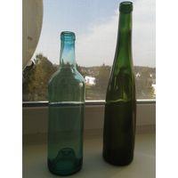 Бутылки по первой мировой .
