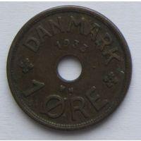 Дания 1 эре 1933
