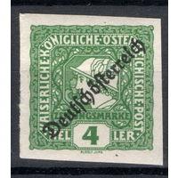 Австрия 123