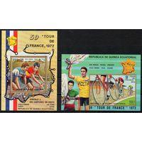 Велоспорт Экваториальная Гвинея 1973 год 2 чистых блока (М)