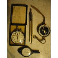 Секундомер, курвиметр, компас, циркуль - в полевую сумку офицера.