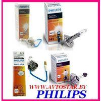 Галогенные, галогеновые лампы Philips H1, H3, H4, H7, HB4(9006), HB3(9005), h11 в Минске. Доставка по РБ.