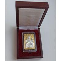 Барколабовская Икона Пресвятой Богородицы 20 рублей 2012 Серебро