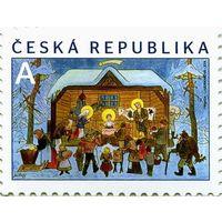 Чехия 2014 Художник Йозеф Лада. Вифлеемская зима** Рождество Живопись