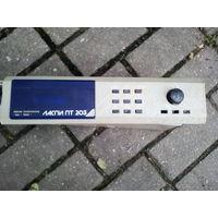 Приемник 3 програмный радиоточка для реставрации