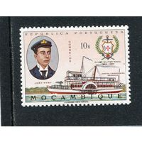 Мозамбик. Джон Роби, офицер военно-морских сил Португалии. 100 лет военно-морского клуба