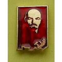 Ленин. 055.