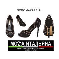 РАСПРОДАЖА!!! СКИДКА 20 %!!! Босоножки люксового американского бренда BCBG Max Azria, 100 % оригинальные
