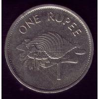 1 Рупия 1997 год Сейшеллы