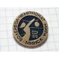 Волейбол Чемпионат Мира СССР Минск 1978