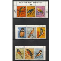 Парагвай Птицы 1983 год чистая полная серия из 7-ми марок и купонов