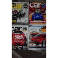 Журнал car.