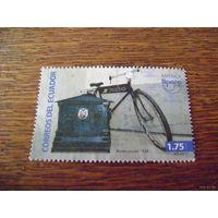 Марка почты Эквадора