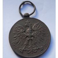 Медаль Swemy Obroncy 1918-1921гг