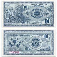 Македония. 100 денаров (образца 1992 года, P4, UNC)