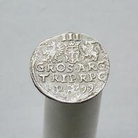 3 гроша 1599  М. Д. Познань Сигизмунд III Ваза