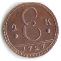 2 копейки 1727 г. Вензель Екатерина I с 2 к (копия)
