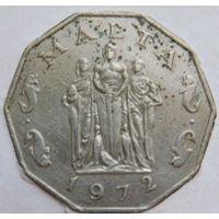 Мальта 50 центов 1972 год