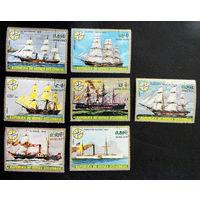 Экваториальная Гвинея 1976 г. Корабли. Парусники. Флот, полная серия из 7 марок #0036-Т1P9