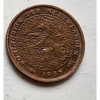 Нидерланды 1/2 цента, 1938 1-11-12