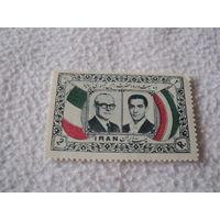 Почтовые марки Иран 3