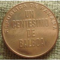 1 сентесимо 2001 Панама