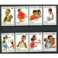 Руанда - 1981г. - Детская деревня - полная серия, MNH [Mi 1103-1110] - 8 марок