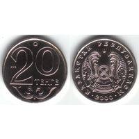 Казахстан 20 тенге 2000
