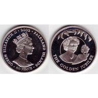 Фолклендские острова 50 пенсов 2002 UNC