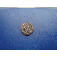 Деньга 1795       (227)