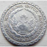 Индонезия 10 рупий 1979 год