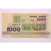 Беларусь, 1000 рублей 1992 год, серия АГ