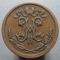 1/2 копейки 1909, aUNC, Кабинетная! С 1 Рубля!