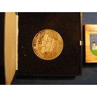СССР 1984 настольная медаль первая плавка ЖМЗ Жлобин БССР