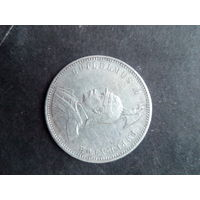 НЕМЕЦКАЯ ВОСТОЧНАЯ АФРИКА 1 рупия 1911