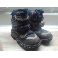 Зимние мембранные ботинки ten tex