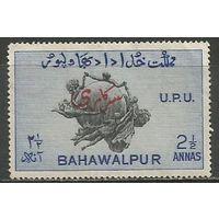 Пакистан(Бахавалпур). 75 лет Всемирному Почтовому Союзу. Доплатная марка. Надпечатка. 1949г. Mi#28А.