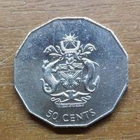 Соломоновы острова 50 центов 2005 _РАСПРОДАЖА КОЛЛЕКЦИИ