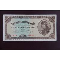 Венгрия 100 миллионнов пенго 1946