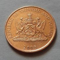 5 центов, Тринидад и Тобаго 2008 г.