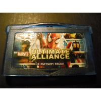 GBA Ultimate Alliance