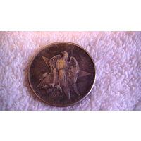 Пол доллара США 1936г. (копия). распродажа